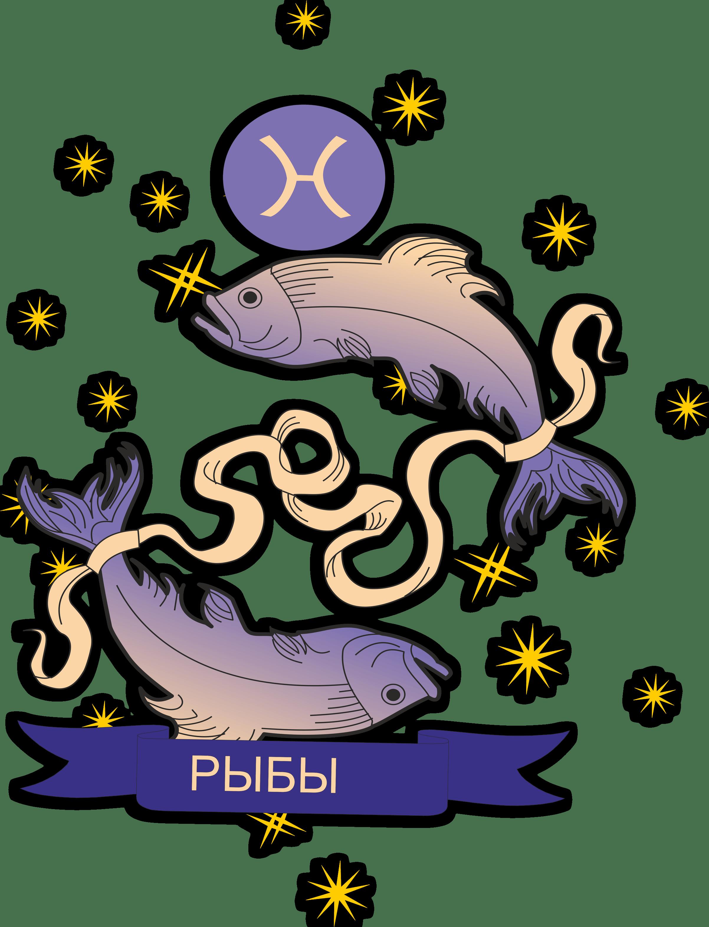 Тату рыбы знак зодиака значение