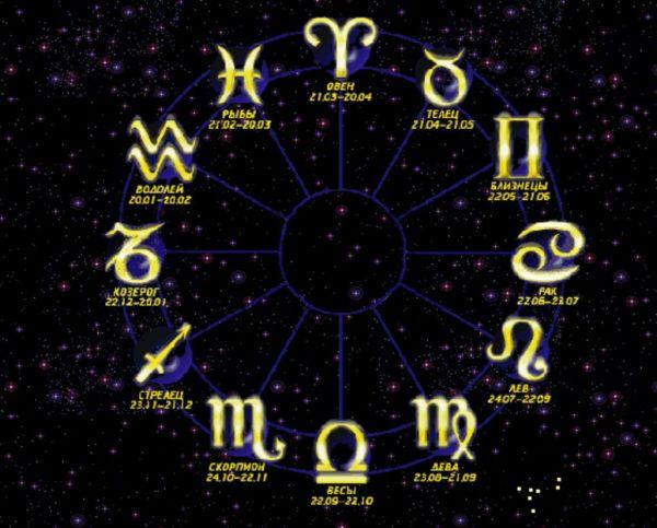 Совсем немного времени осталось до наступления нового года и многие люди, желая заглянуть в будущее, начинают просматривать гороскопы.