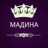 Имя Мадина - судьба девушки с этим именем, значение