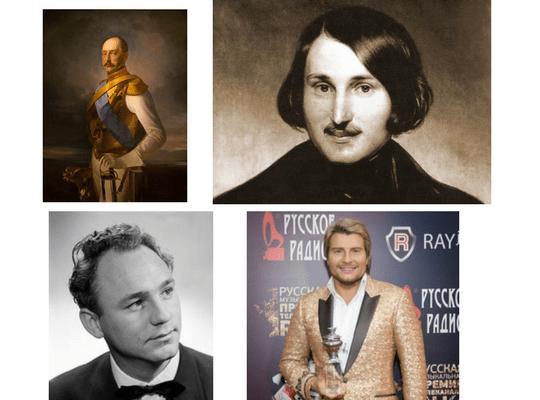 Известные личности