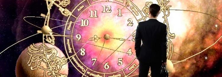 финансовый гороскоп на январь 2018