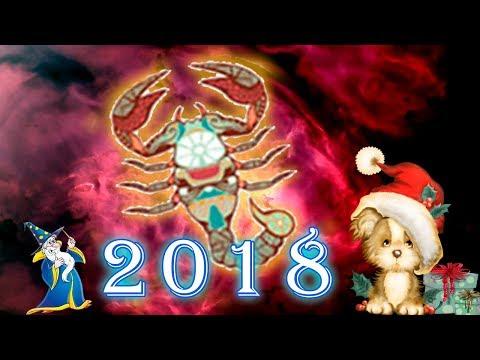 гороскоп скорпиона на январь 2018