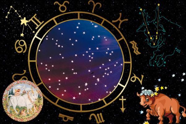 гороскоп для тельца на июль 2018