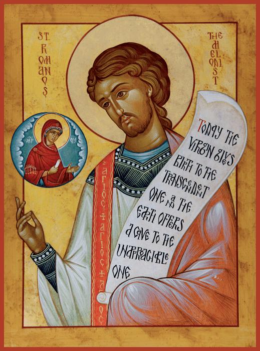История святых