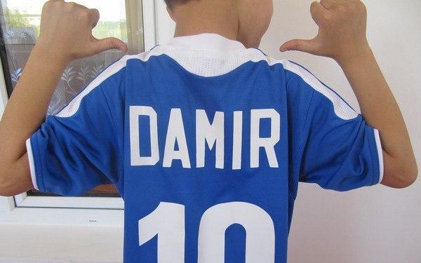 Имя Дамир