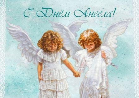 именины и день ангела - в чем отличие