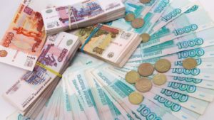 вас ждет успех в деньгах