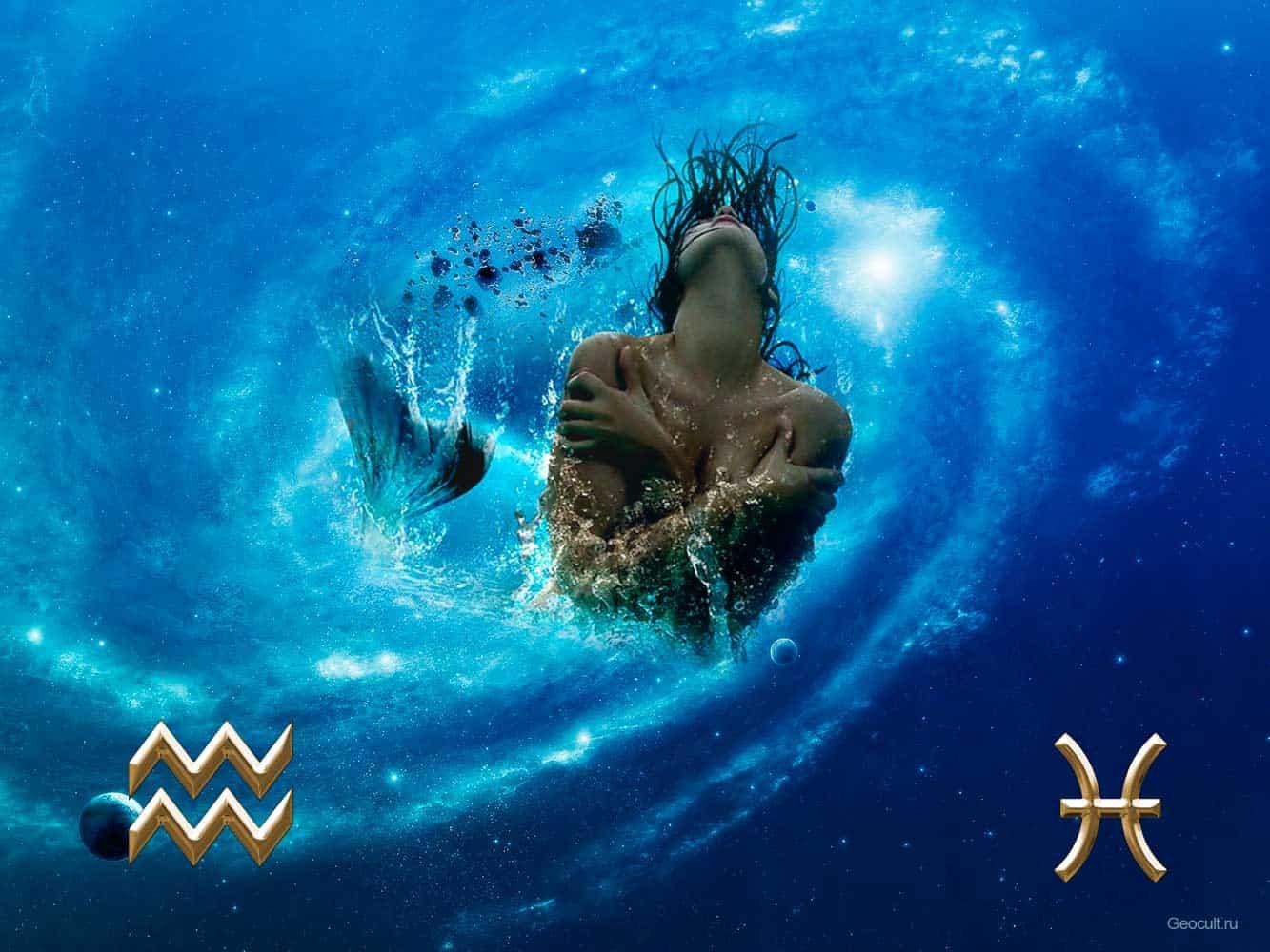 Водолей и Рыбы знаки Зодиака