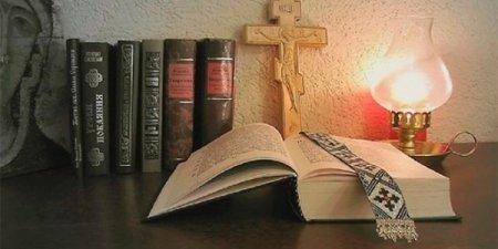 Молитвы вечером