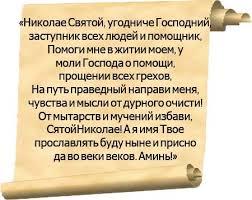 Сувой