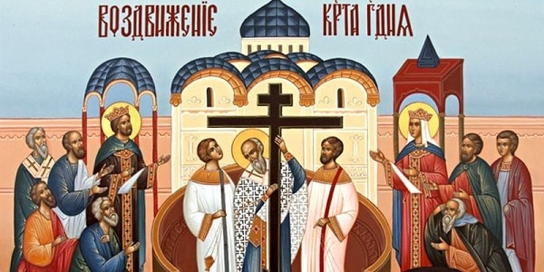 Воздвижение Креста Господня: когда произошло, что значит для христиан