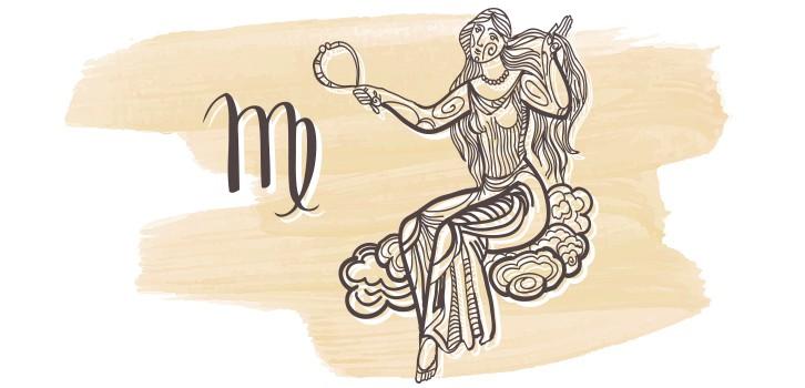 гороскоп дева июнь 2018