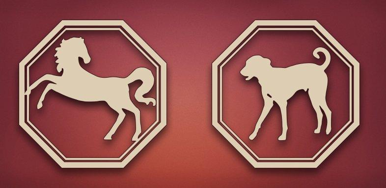 совместимость Собаки и Лошади