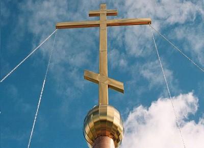 старообрядческая церковь отличие от православной