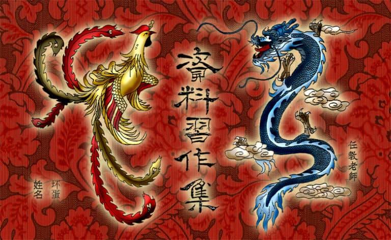 совместимость дракон петух в любви
