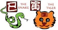 совместимость тигр змея в отношениях
