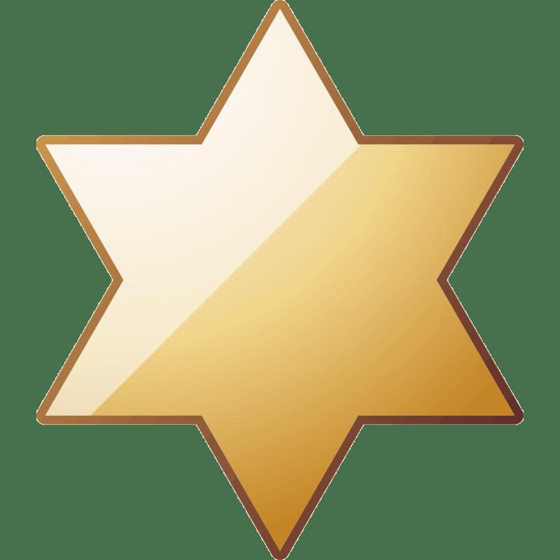 шестиугольная звезда