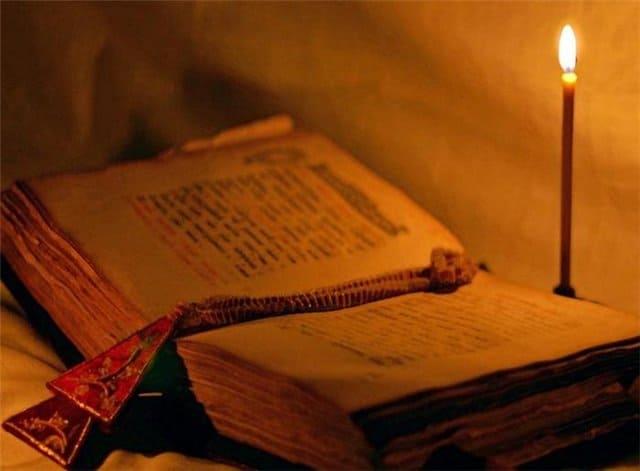 Молитва от всех проклятий поможет снять проклятие самостоятельно