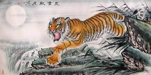 знак Восточного гороскопа Тигр