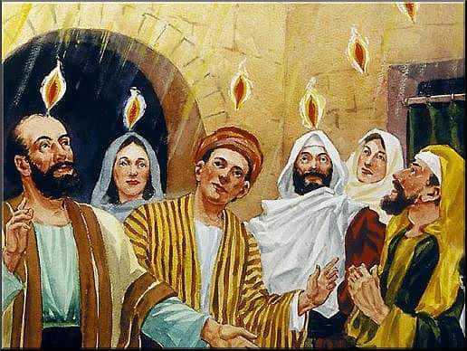 молитва царю небесный текст на русском
