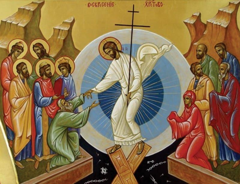 воскресение христово видевше текст