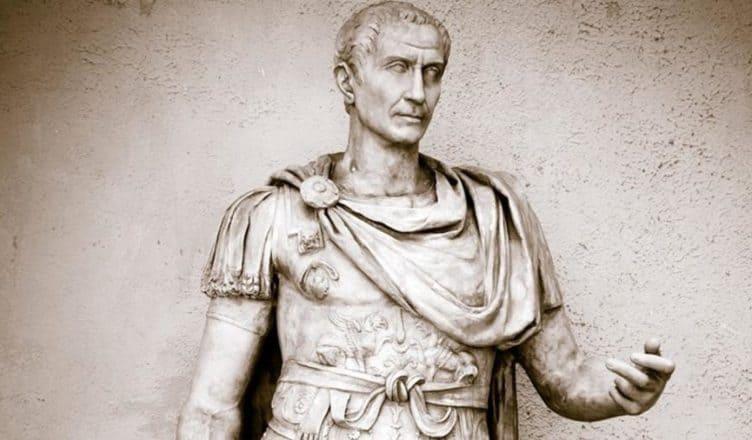 император Гай Юлий Цезарь