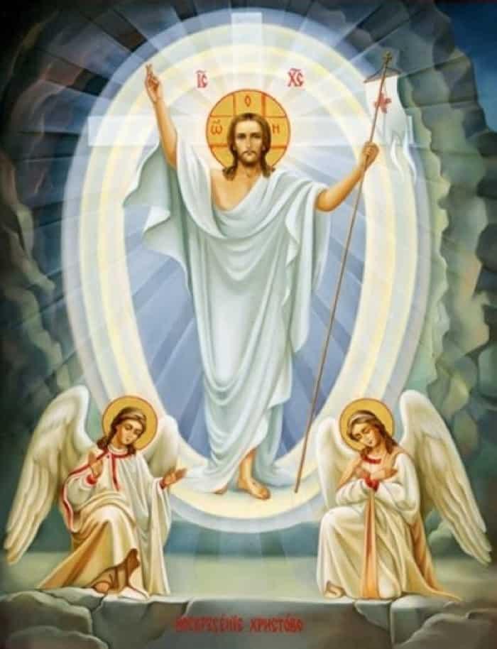 святое воскресенье