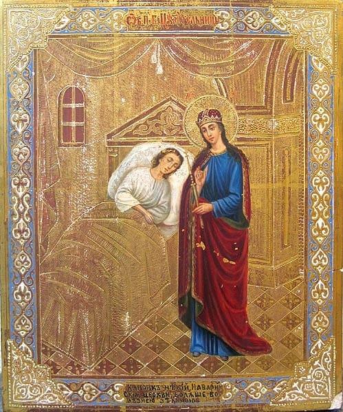 икона божий матери целительница