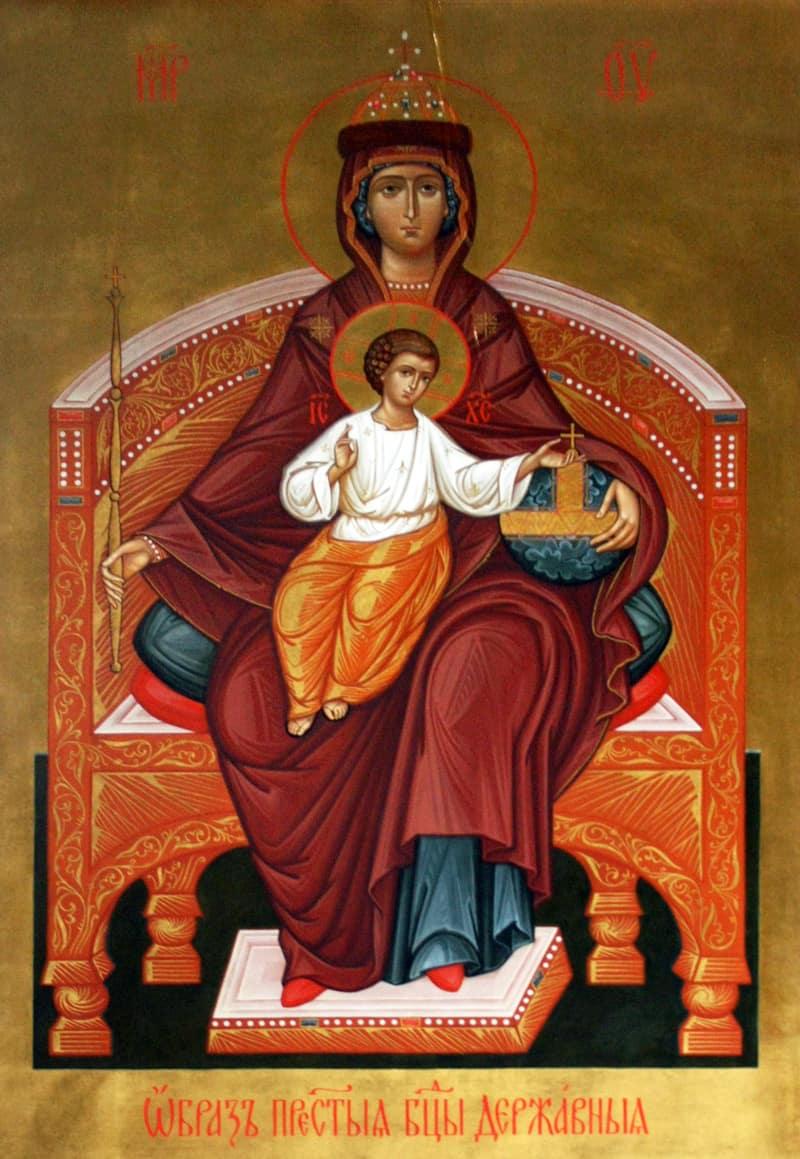 Икона божией матери державная картинки
