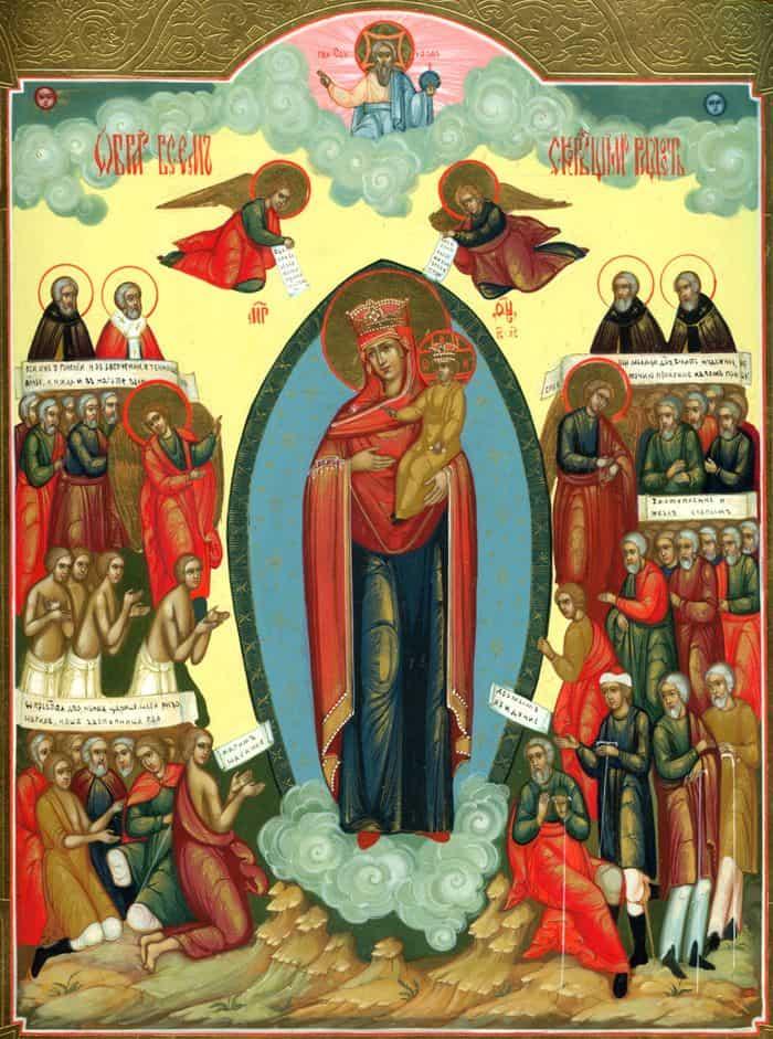 всех скорбящих радость значение иконы о чем молятся