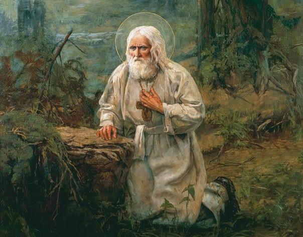 серафим саровский молитва о здравии