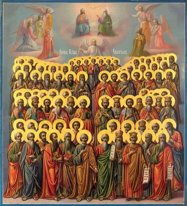 фото святых