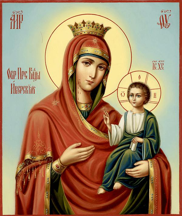 Иверская икона Божьей матери: молитва, изображение, описание