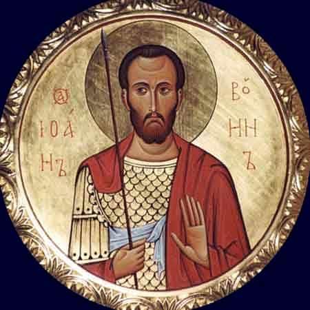 Сильные молитвы Иоанну Воину о защите и возвращении вещей
