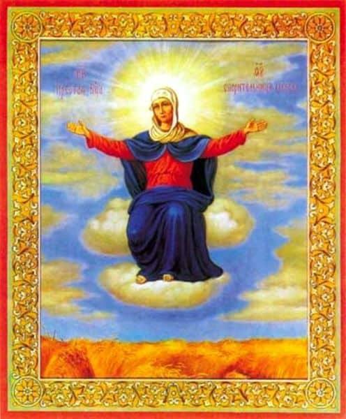 молитва богородице о деньгах и благополучии