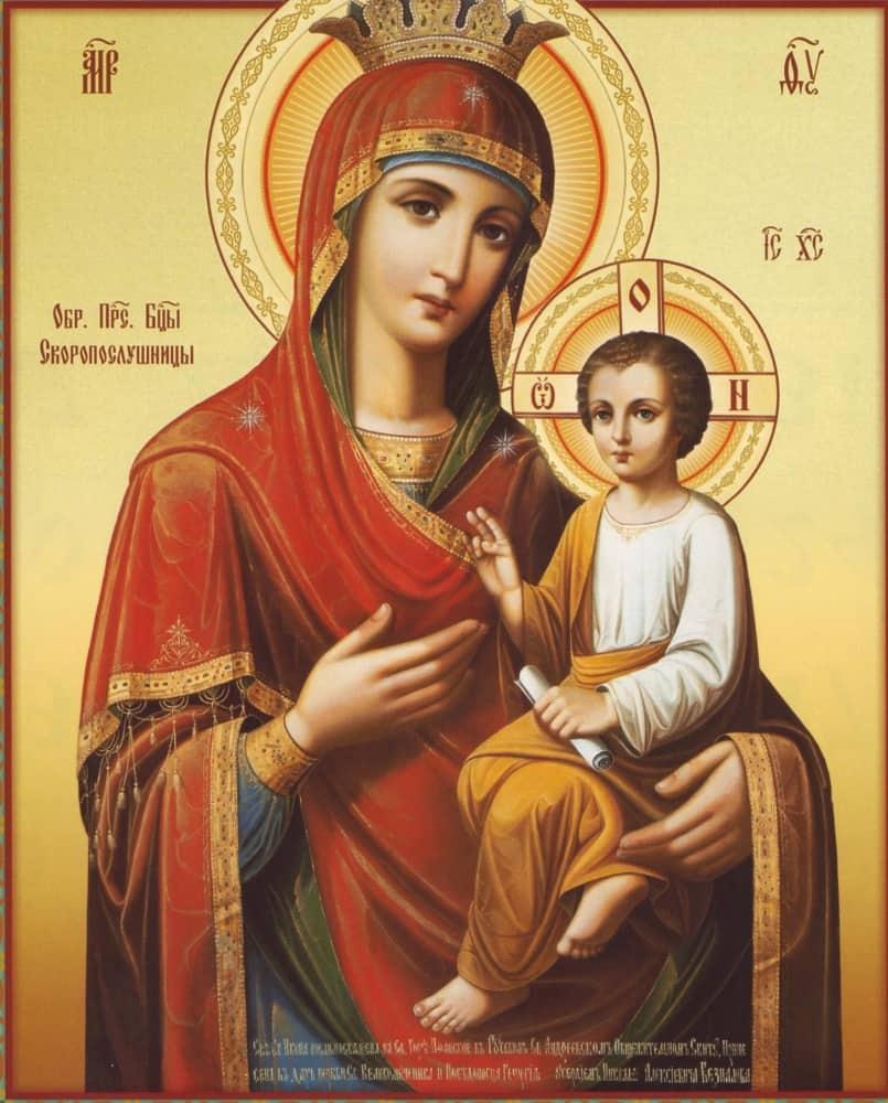 иконы божией матери фото с названиями и описанием