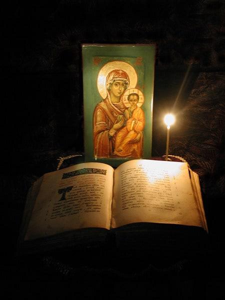 чтение псалтиря