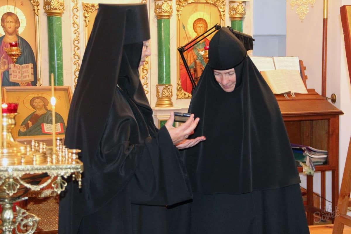 как уйти в монастырь мужчине