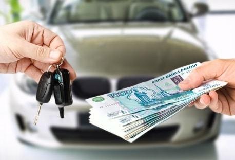 Молитва при продажи машины