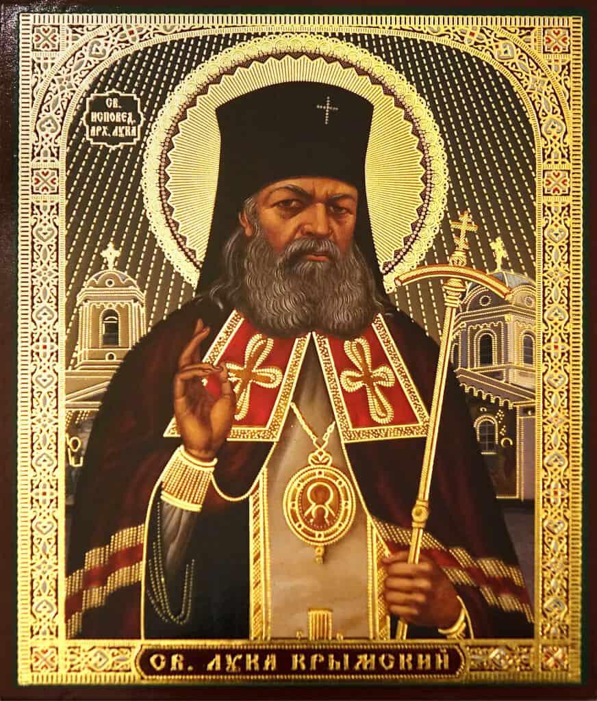 лука крымский икона