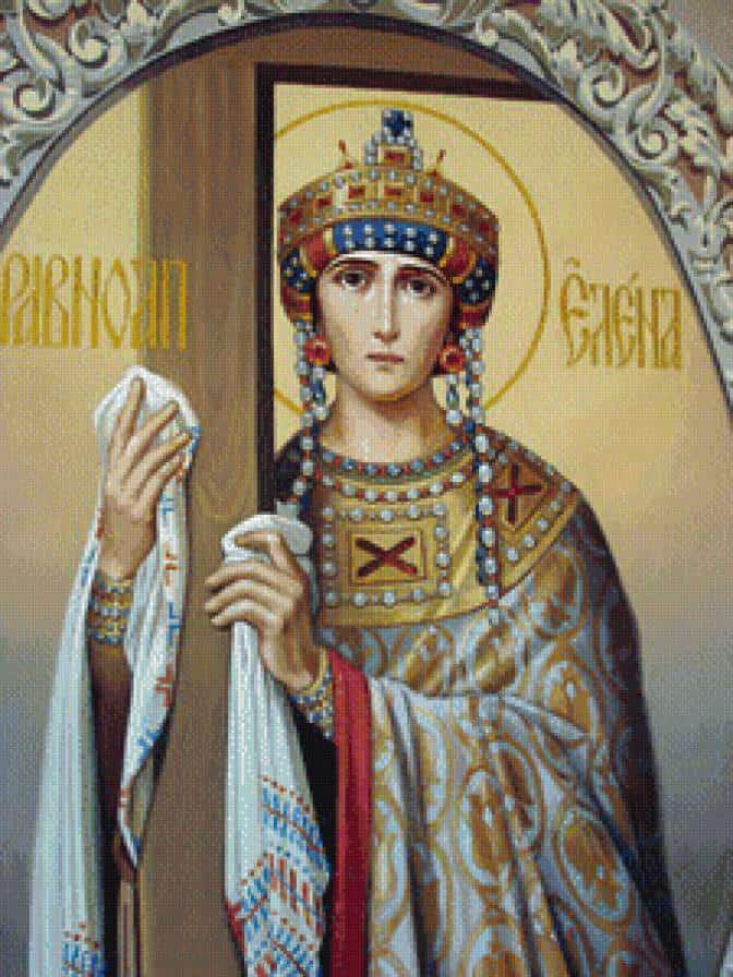 святая елена в православии