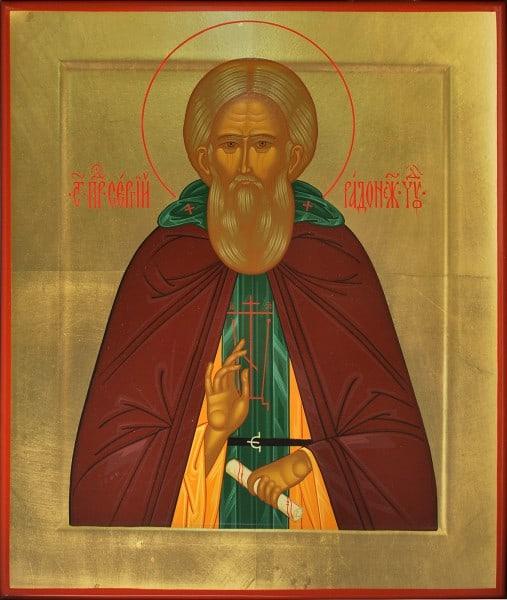 образ Преподобного Сергия