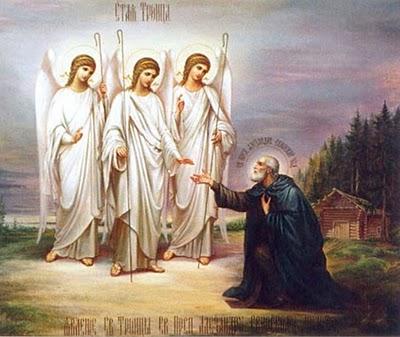 икона Троица фото