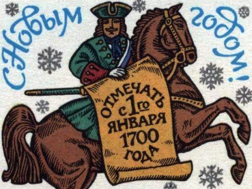 Пётр Великий ввёл традицию ставить ёлку