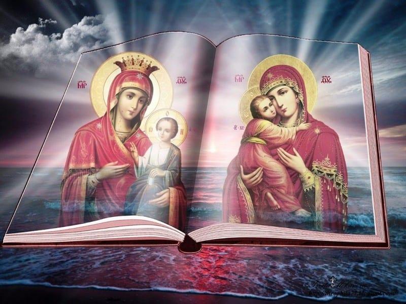 Молитва божией матери о помощи