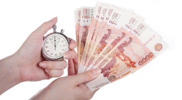не связывайтесь сейчас с денежными займами