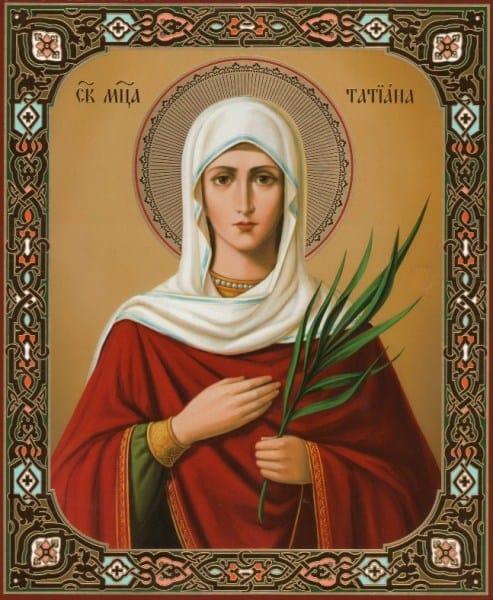 Святая Татьяна икона