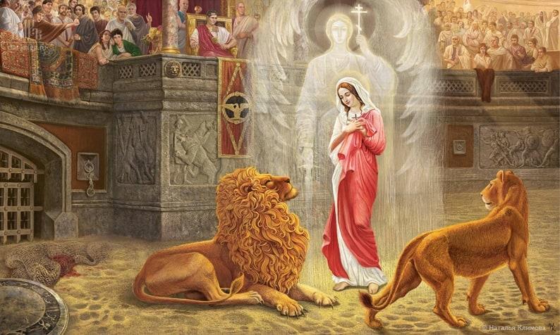 Святая Татьяна и лев
