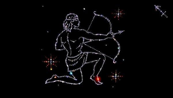 знак Зодиака Стрелец на небе