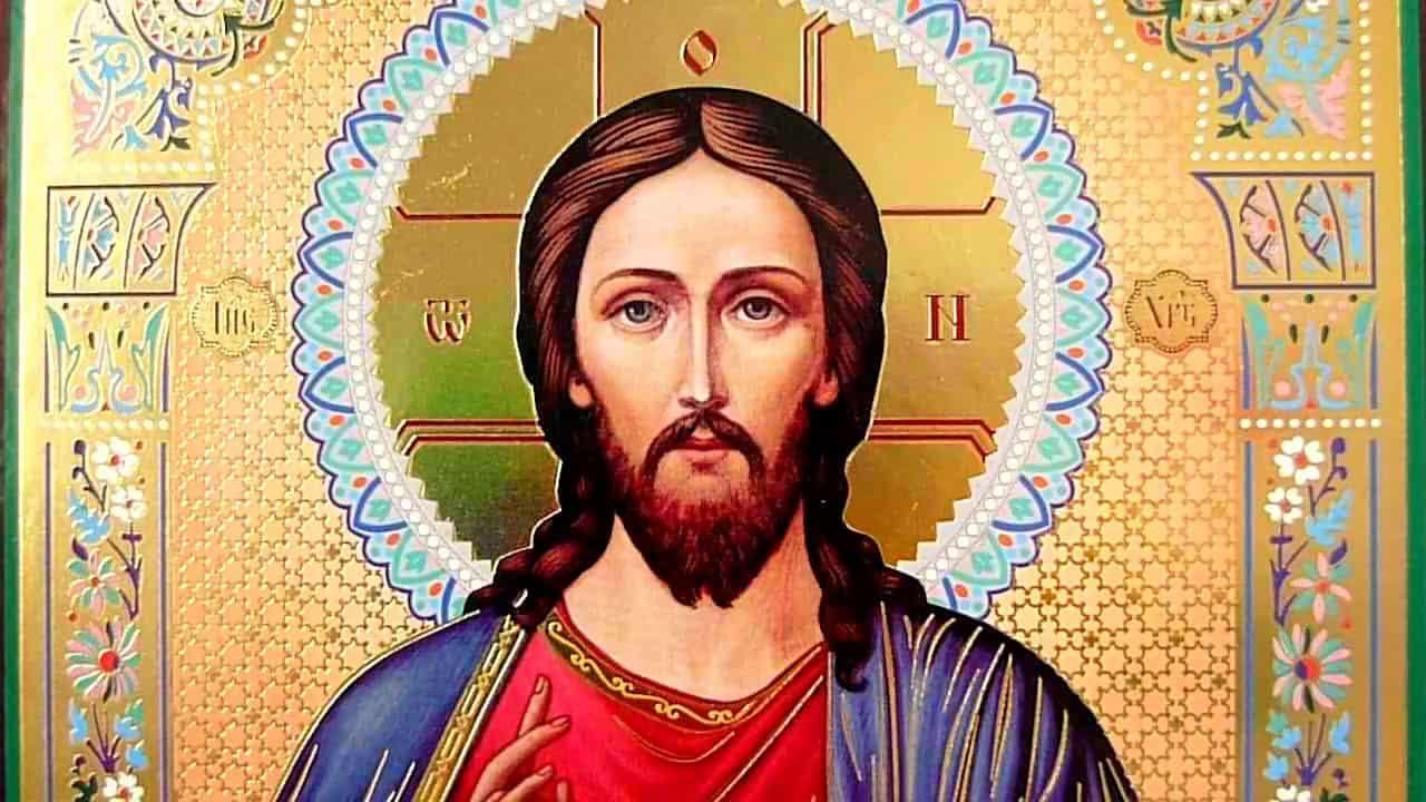 Молитвы Иисусу Христу о помощи на каждый день
